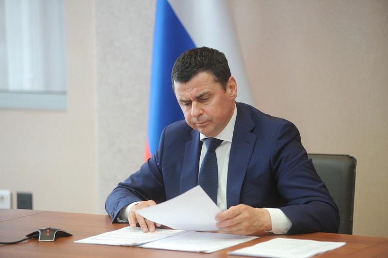 Ярославская область – в лидерах по формированию нормативной базы для сохранения особо охраняемых природных территорий