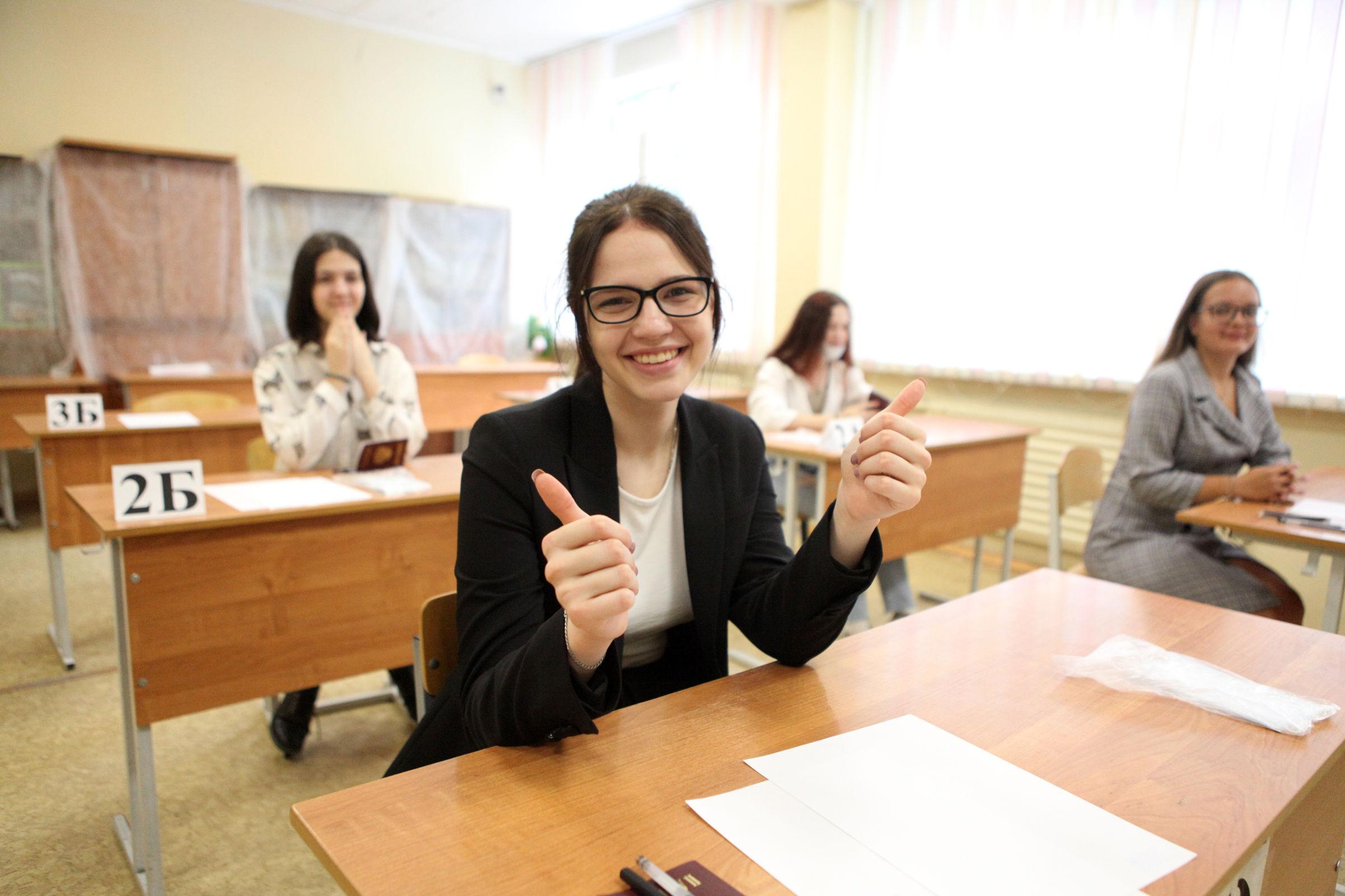 На экзамен во всеоружии. Ярославские школьники приступили к сдаче ЕГЭ
