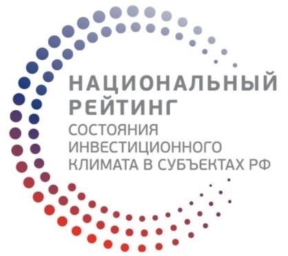 Эксперты назвали попадание Ярославской области в десятку Национального рейтинга инвестклимата победой команды Миронова