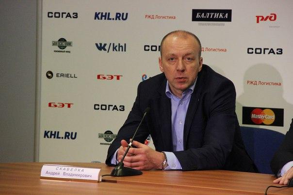 Андрея Скабелку признали лучшим тренером Белоруссии по итогам сезона