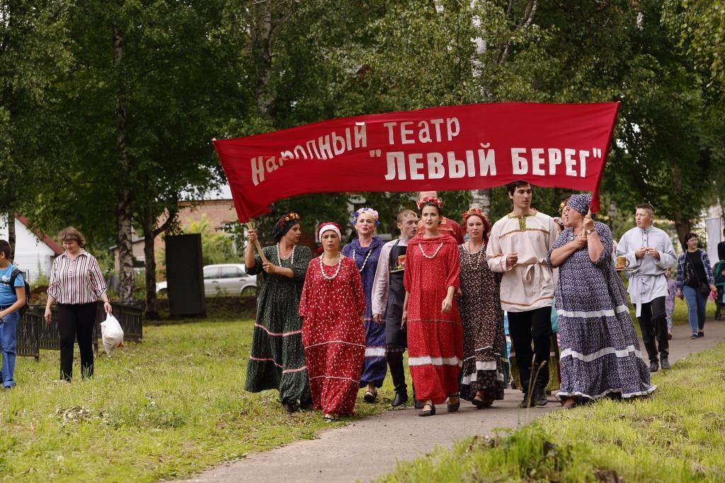 Коллективы из Ярославля и Тутаева стали обладателями грантов национального проекта «Культура»
