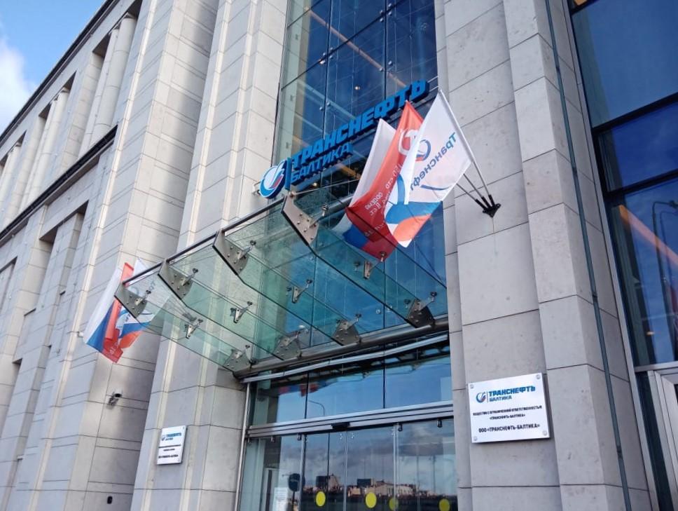 «Транснефть – Балтика» подвела итоги благотворительной программы в первом полугодии 2020 года