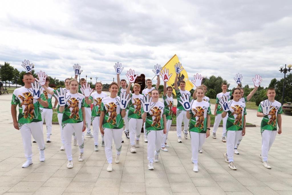 Клуб болельщиков «WorldSkills» создан в Ярославской области