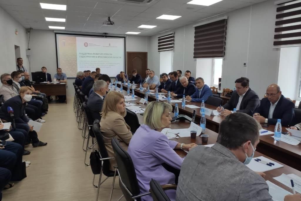 Ярославские предприятия развивают кооперацию в сфере судостроения