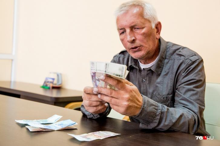 Повышенное пособие по безработице в Ярославской области времен карантина: три важных вопроса