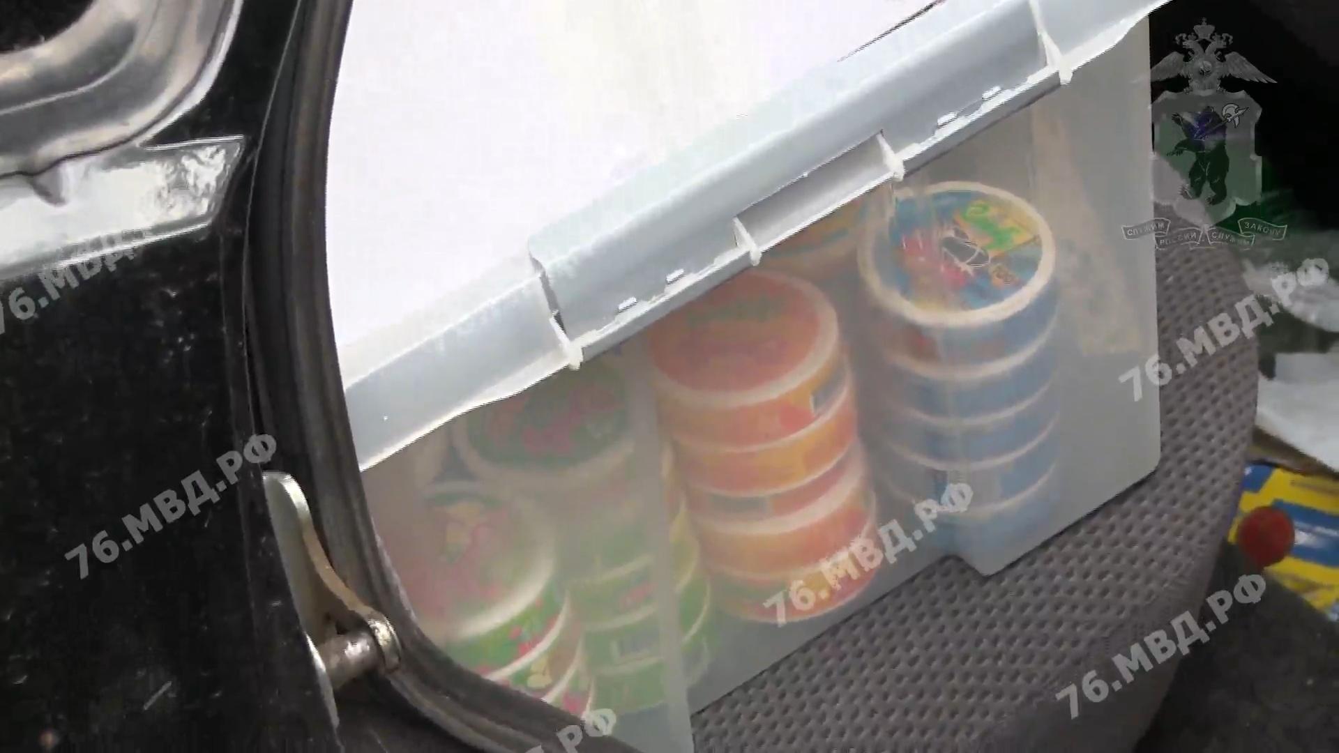 В Ярославле задержали курьера с более чем 200 банками «снюса»