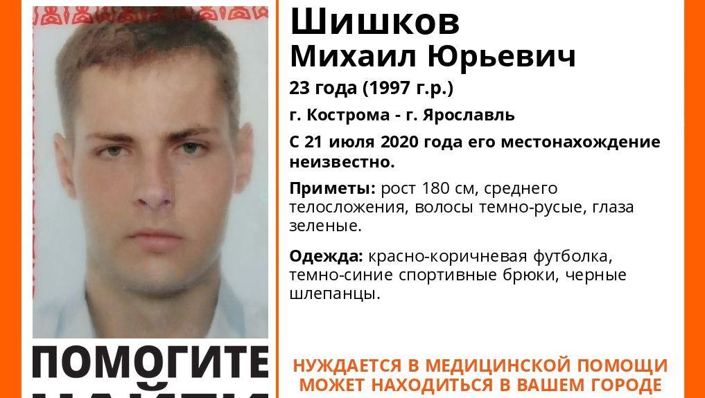 С теплохода Кострома-Ярославль спрыгнул пассажир