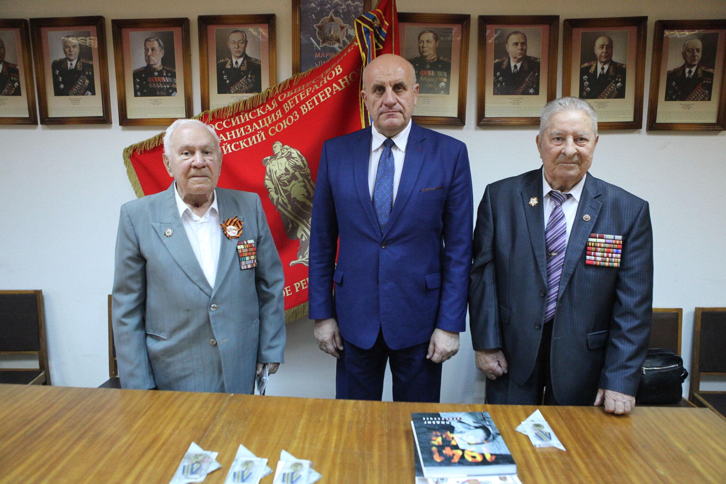 Ярославским ветеранам, принимавшим участие в освобождении Белоруссии, вручили медали