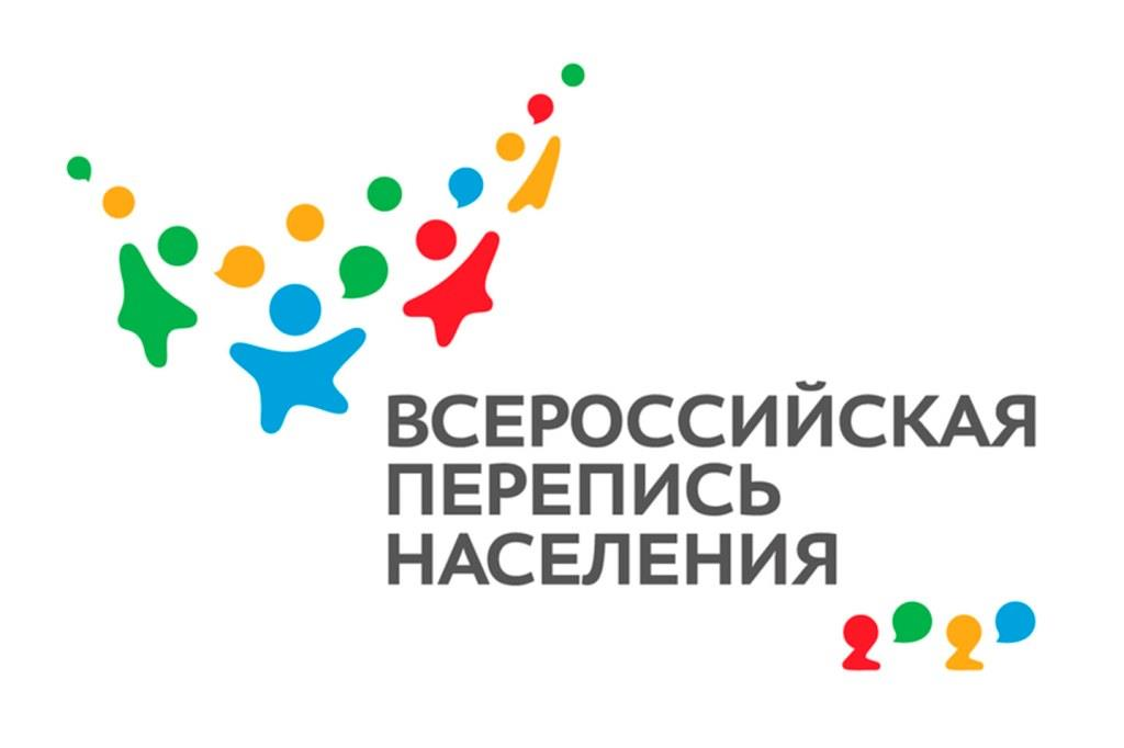 Более трех тысяч переписчиков задействуют в регионе во время Всероссийской переписи населения