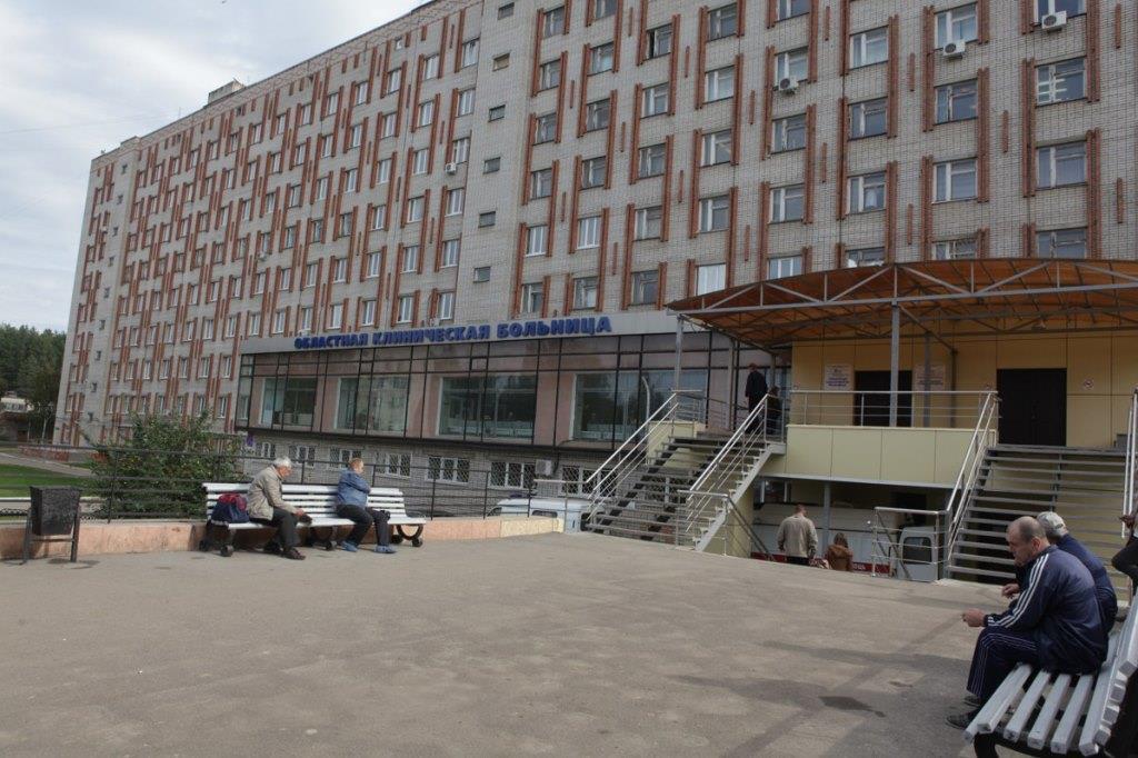 Медикам Ярославской областной больницы помогут технологии искусственного интеллекта