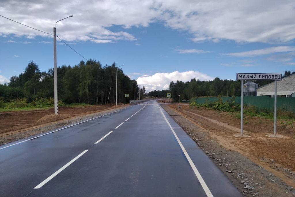 Завершены работы на дороге Дмитрехово – Малый Липовец – Ляховые