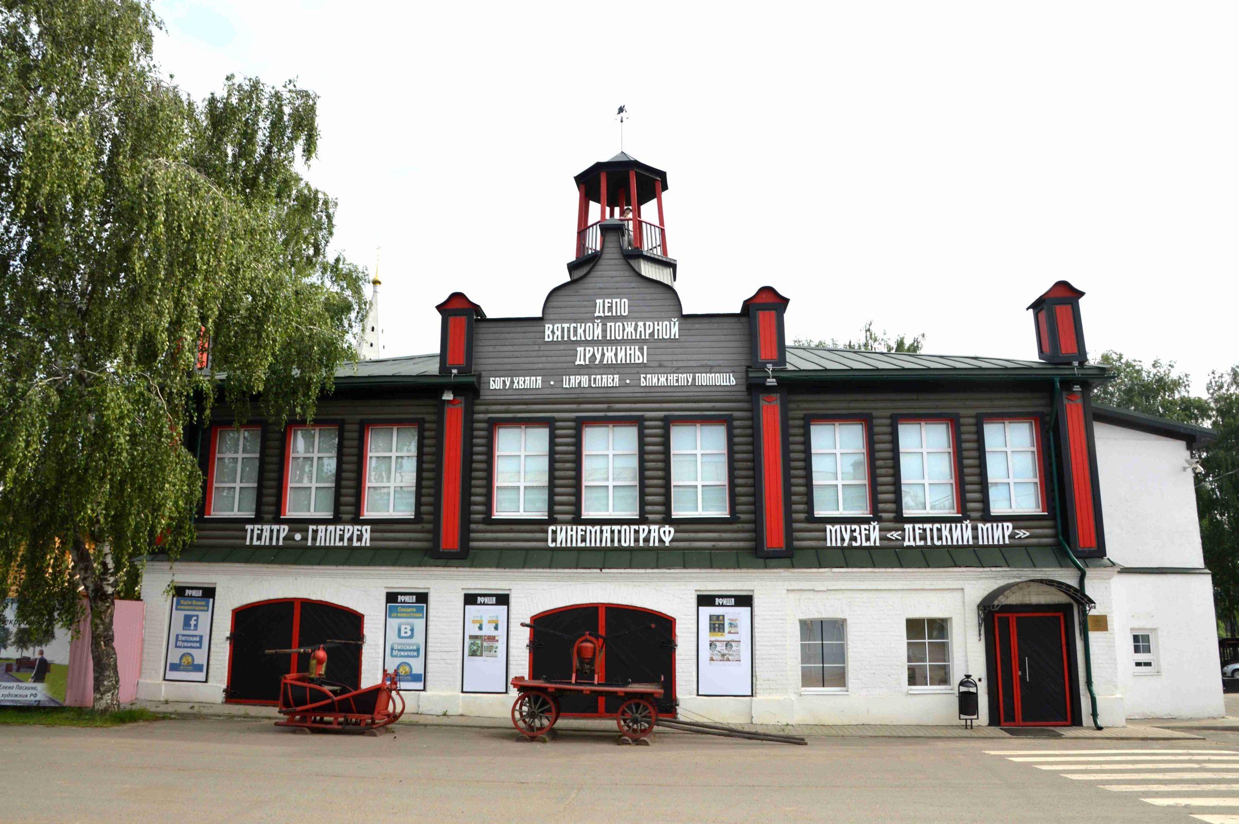 Известность на всю Россию: в селе Вятском открываются новые музеи и экспозиции