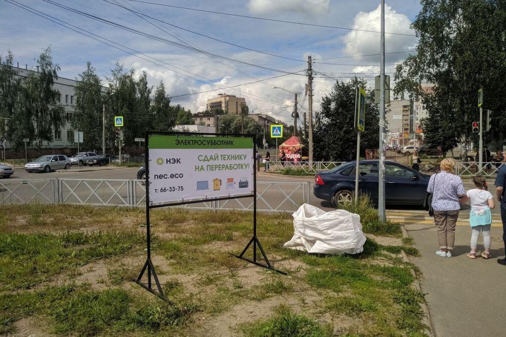 144 килограмма оргтехники и бытовых приборов собрали во время акции «Электросубботник»