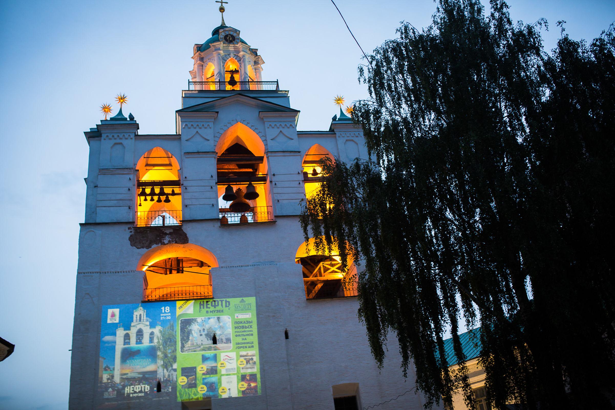 В Ярославле открыли кинотеатр на открытом воздухе