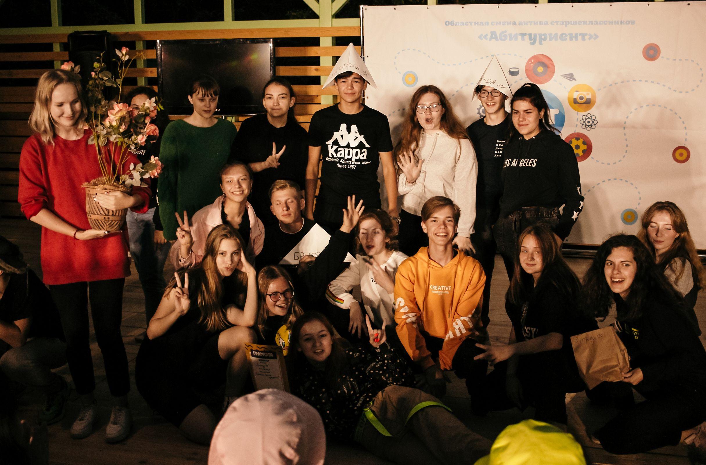 Активные старшеклассники принимают участие в ярославской областной смене «Абитуриент»