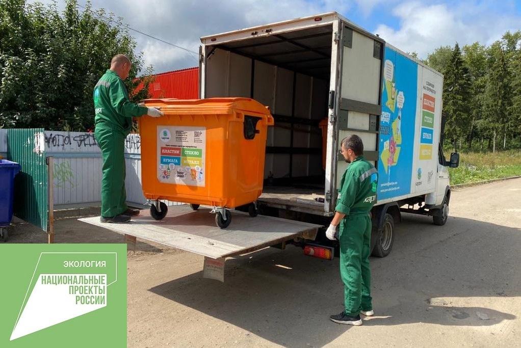 30 контейнеров для раздельного сбора отходов установили в Переславле-Залесском