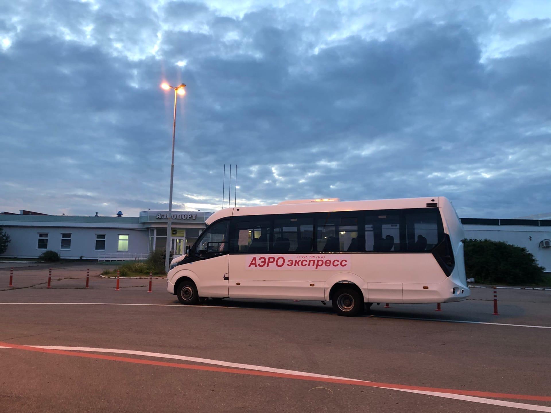 До аэропорта Туношна можно добраться на аэроэкспрессе