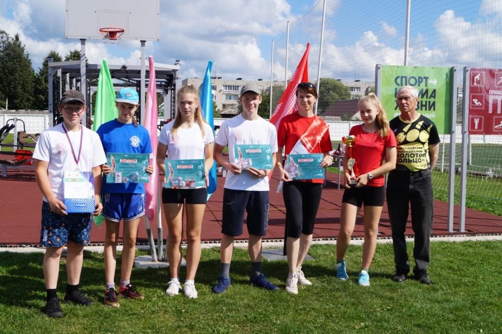 Более 20 тысяч ярославцев приняли участие в спортивном онлайн-проекте