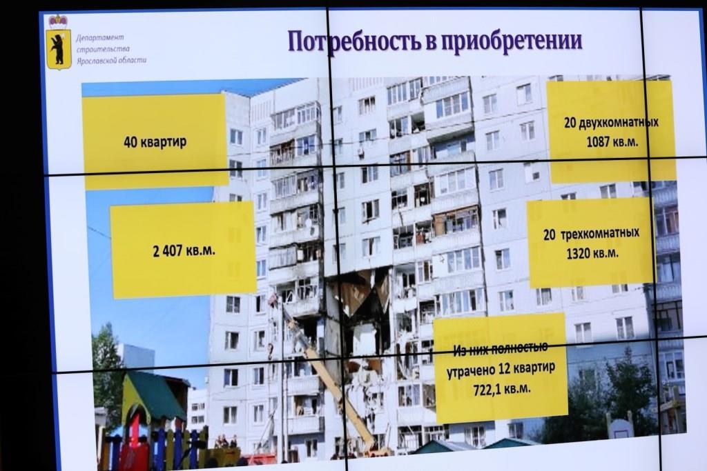 Дмитрий Миронов: для владельцев наиболее поврежденных квартир дома на Батова приобретут новое жилье