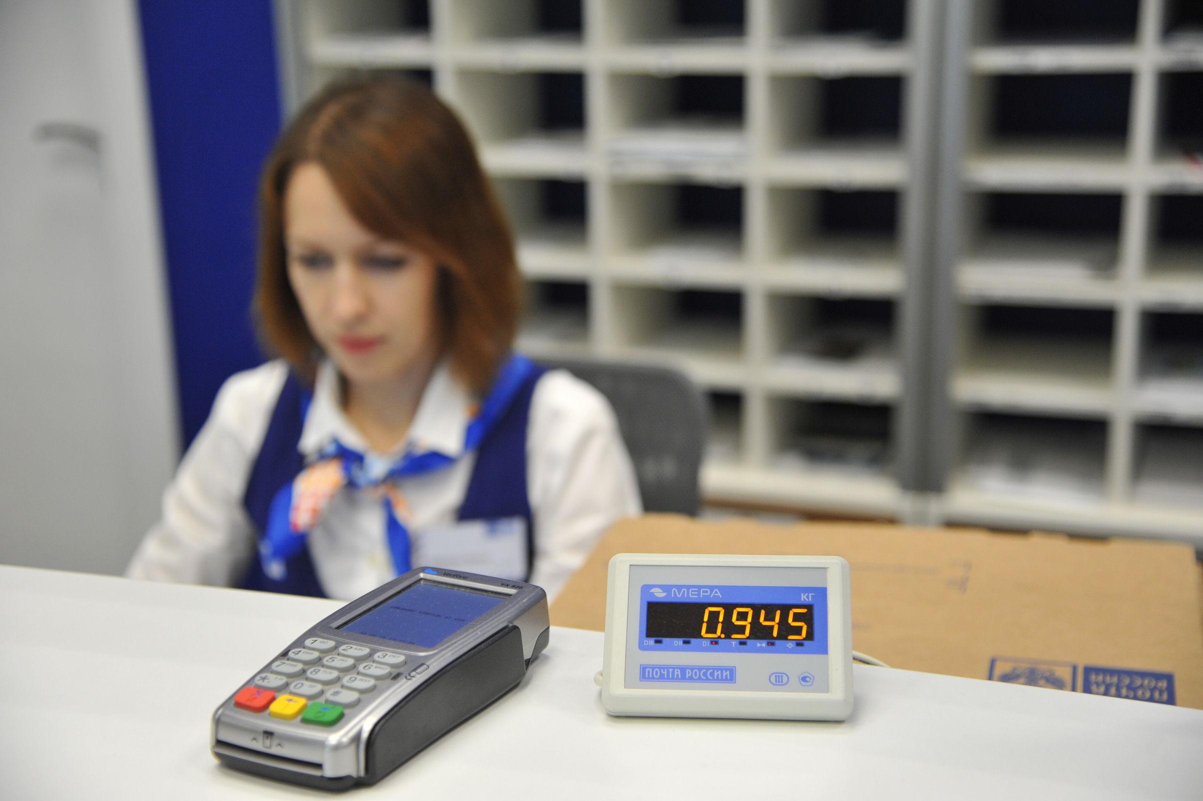 Ярославцы могут оплатить посещение детского сада на почте