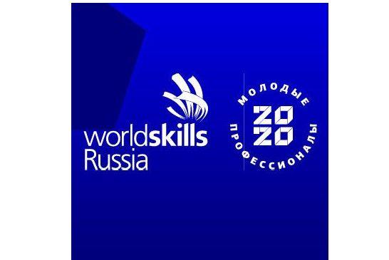 29 конкурсантов будут представлять Ярославский регион в финале национального чемпионата «Молодые профессионалы»