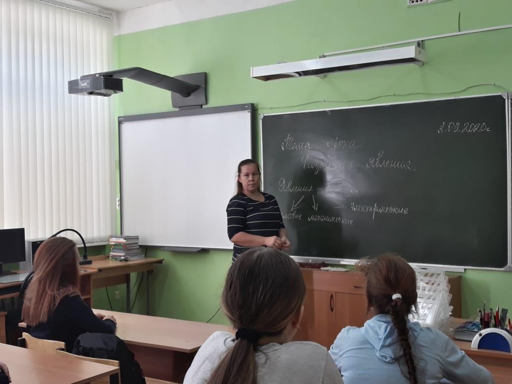 Программа «Земский учитель» позволила привлечь в ярославские села педагогов со всей страны