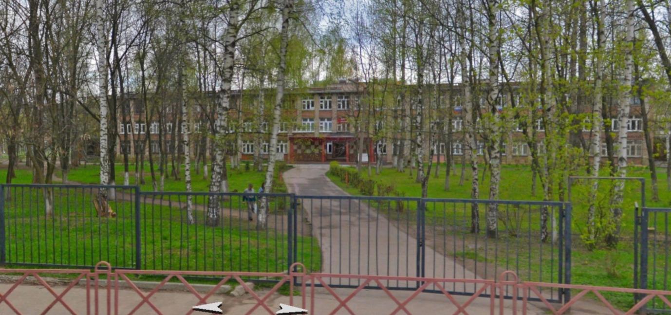 В одной из школ Ярославля класс отправили на дистанционное обучение