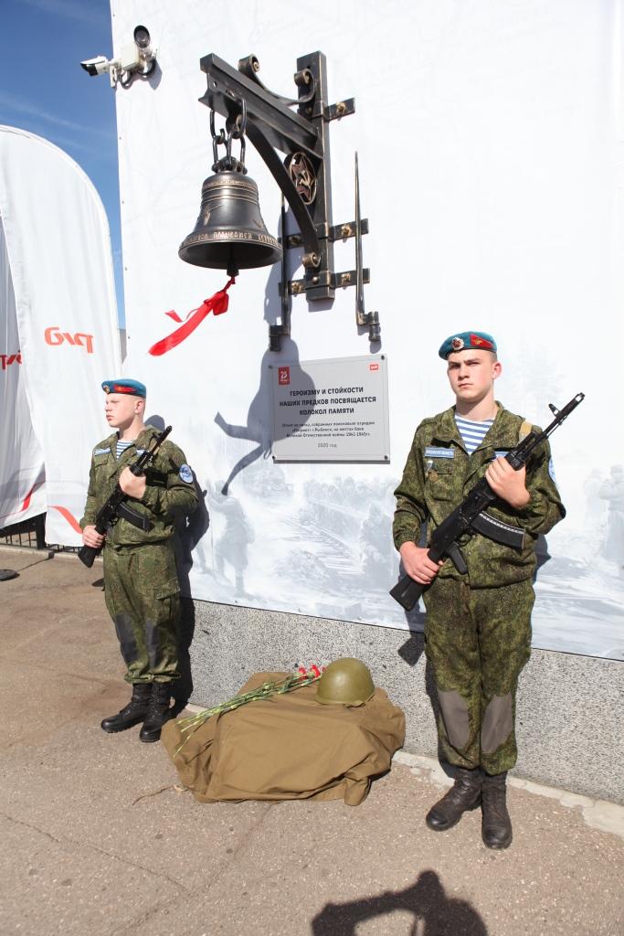 Мемориал «Колокол памяти» открыли в Ярославле в День окончания Второй мировой войны