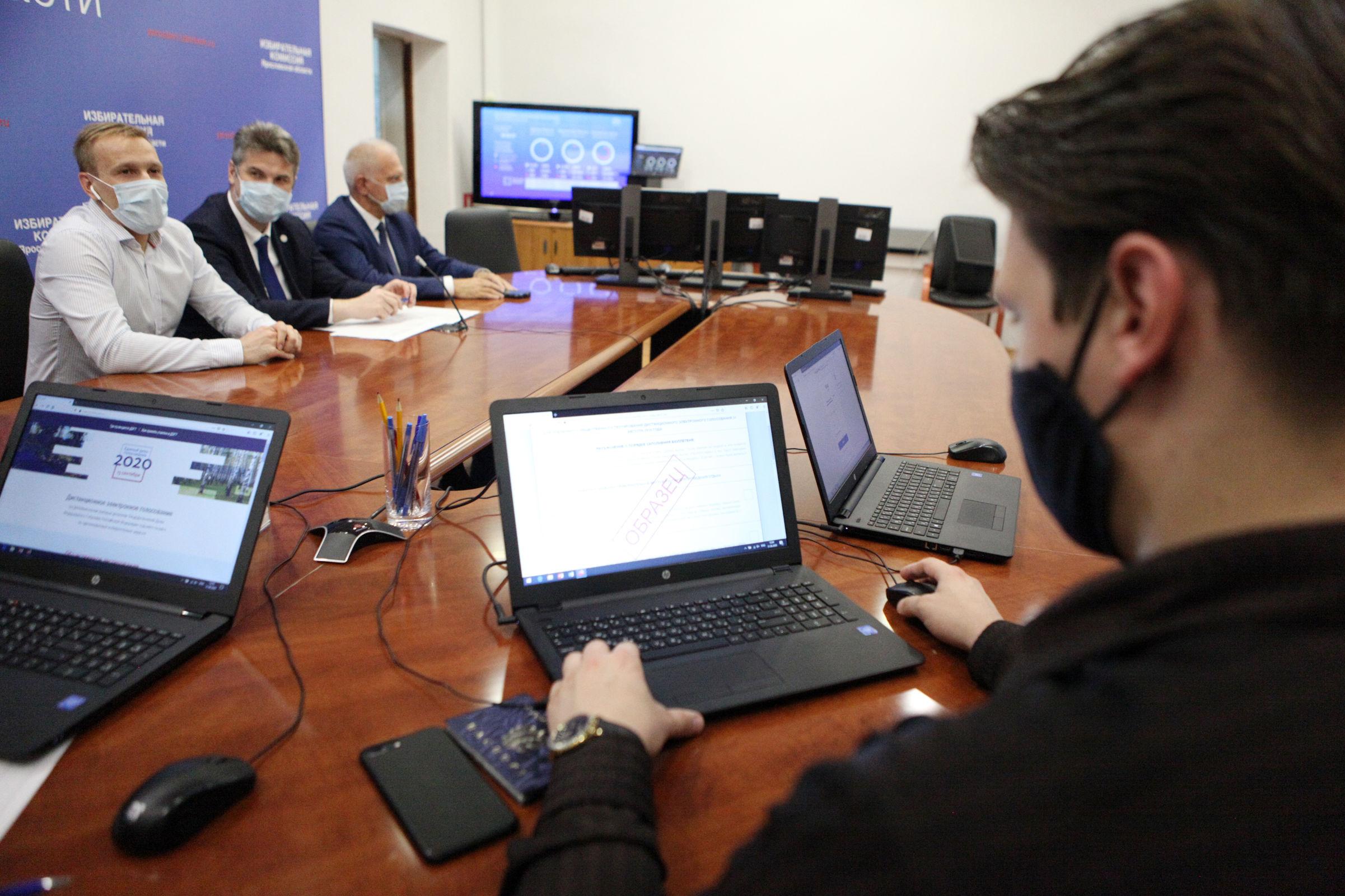 Более тысячи ярославцев приняли участие в общественном тестировании системы дистанционного электронного голосования