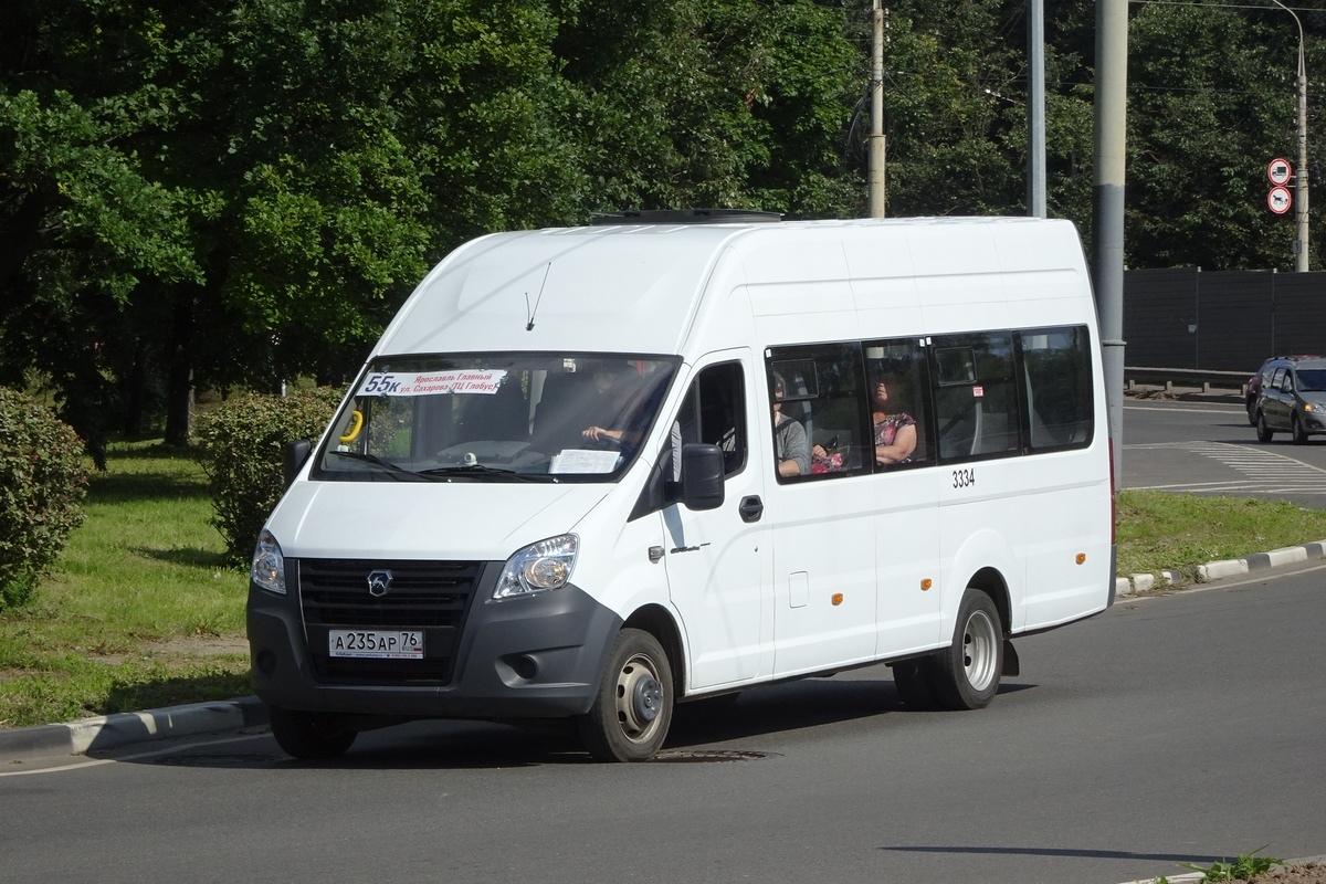 В Ярославле изменится расписание двух автобусов