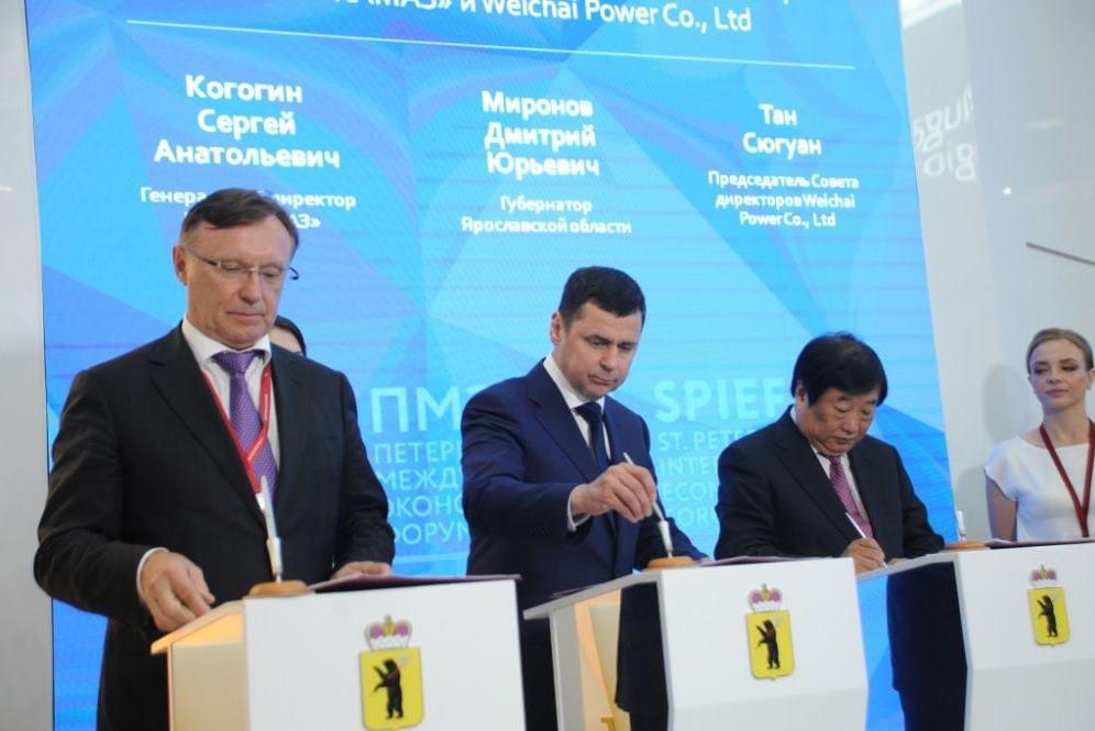 Дмитрий Миронов: в Тутаеве начинают выпускать двигатели большой мощности, не имеющие аналогов в России