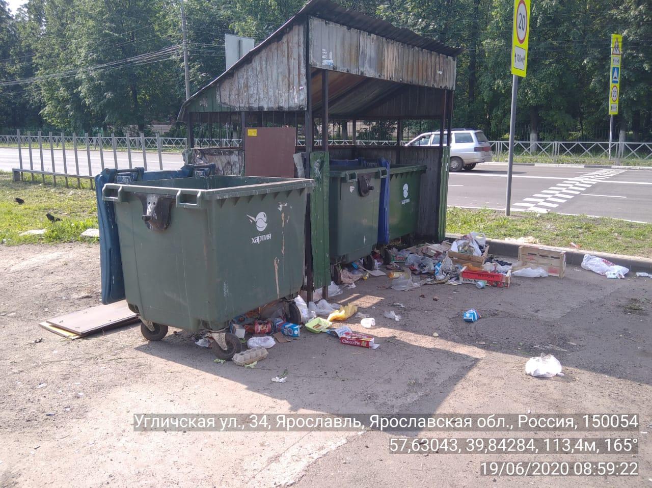 С начала года выявлено и пресечено 194 нарушения по содержанию контейнерных площадок в Ярославской области