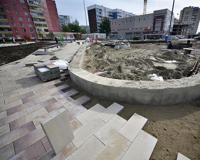В Ярославле до конца месяца завершат благоустройство сквера на проспекте Машиностроителей