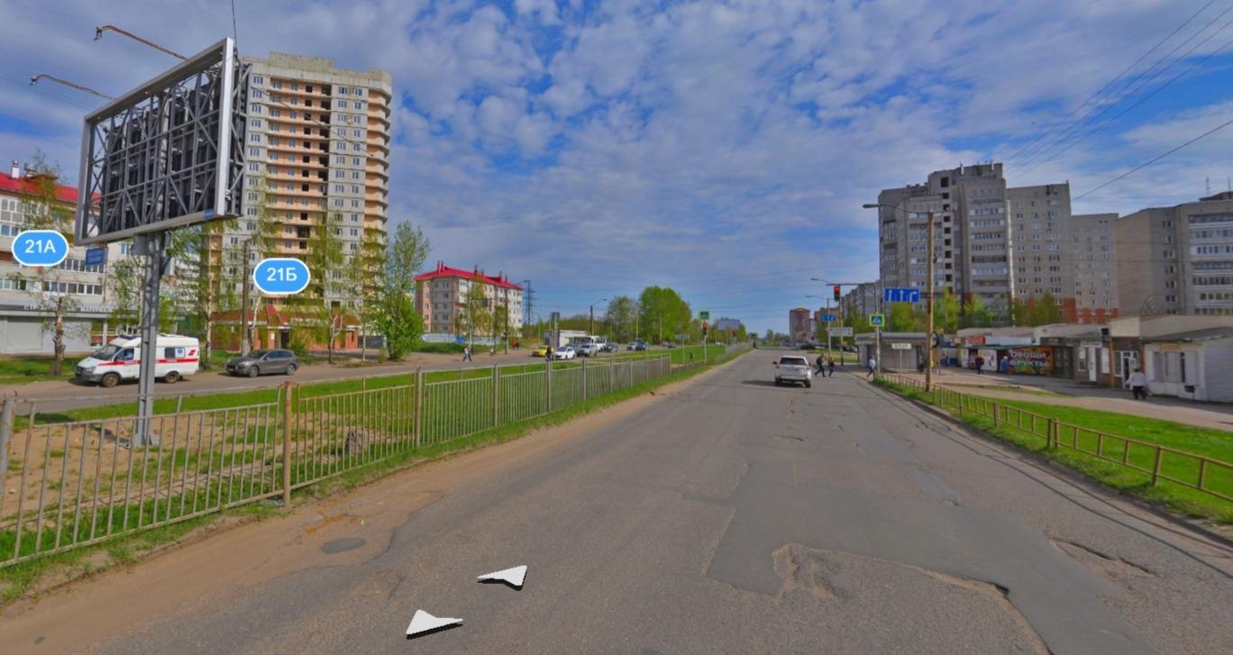 В мэрии Ярославля рассказали, как будет идти ремонт на проспекте Машиностроителей