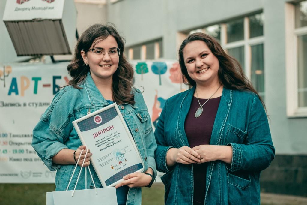 Дворец молодежи в Ярославле провел день открытых дверей – фото