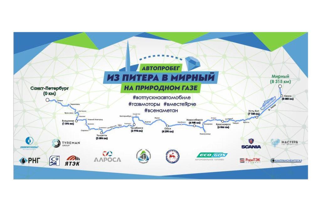 Ярославль примет участников автопробега «Отпуск на автомобиле»