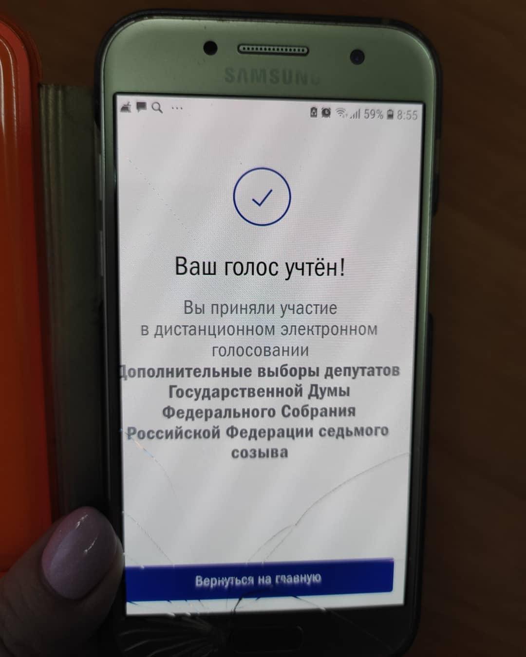 Светлана Ахметдинова о голосовании онлайн: это очень удобно и быстро!