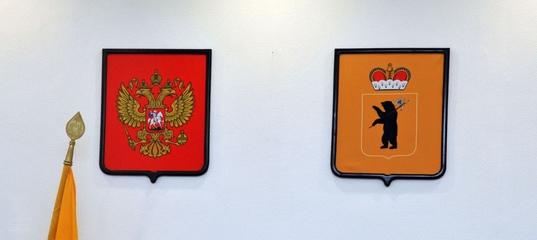 Во второй день голосования в Избирательную комиссию Ярославской области жалоб не поступило