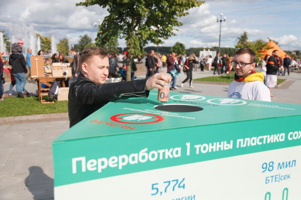 Участники фестиваля «Пир на Волге» собрали более 10 000 пластиковых бутылок и 15 000 алюминиевых банок для вторичной переработки