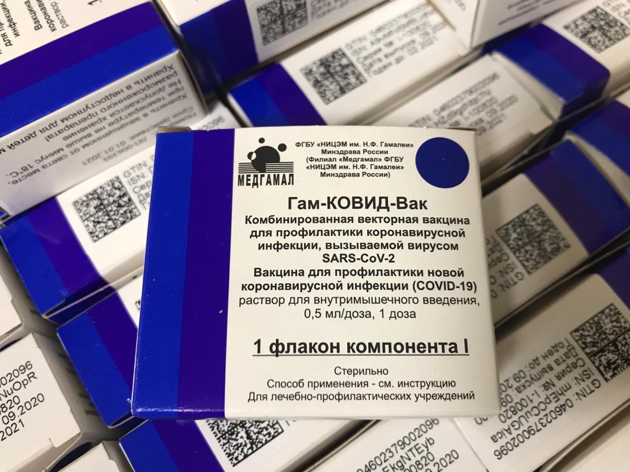 Новая российская вакцина от коронавируса поступила в Ярославль