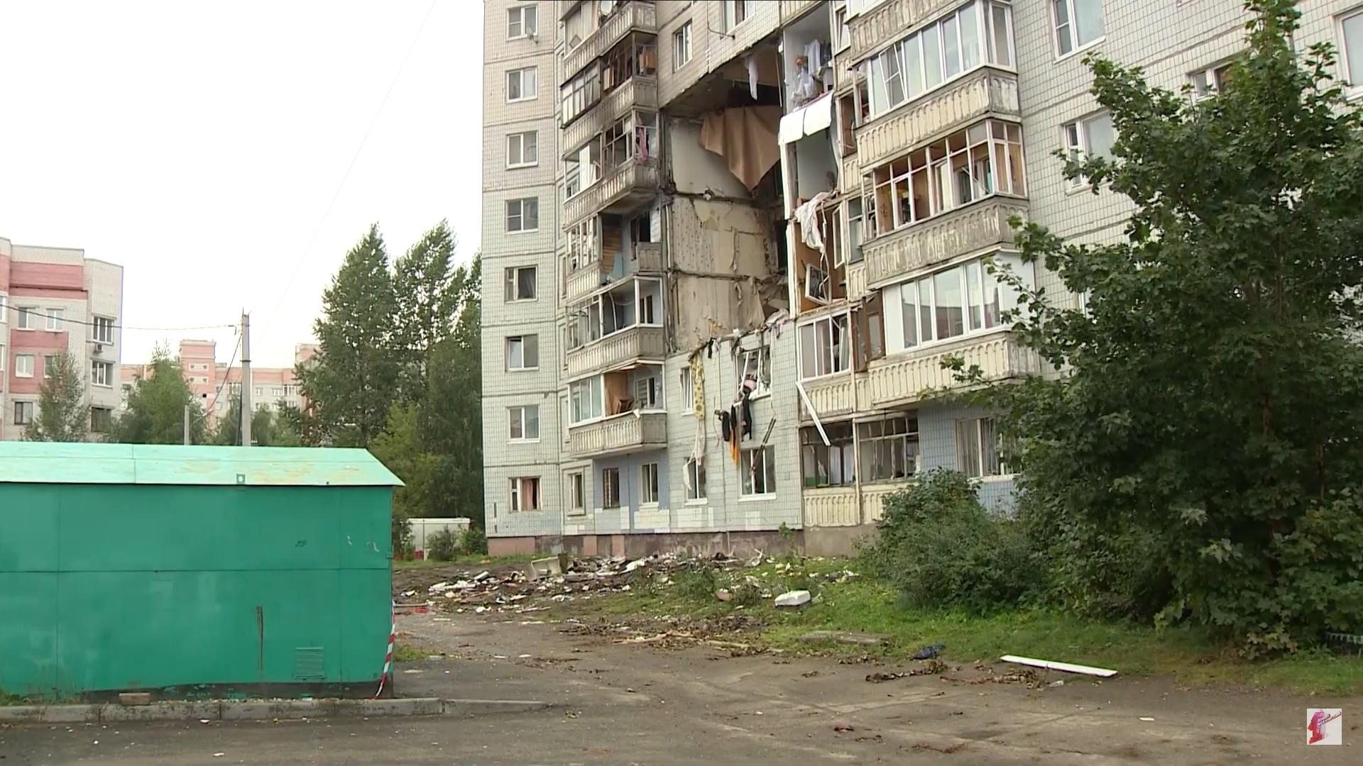 Пострадавшим жильцам дома на улице Батова в Ярославле компенсируют стоимость аренды квартир