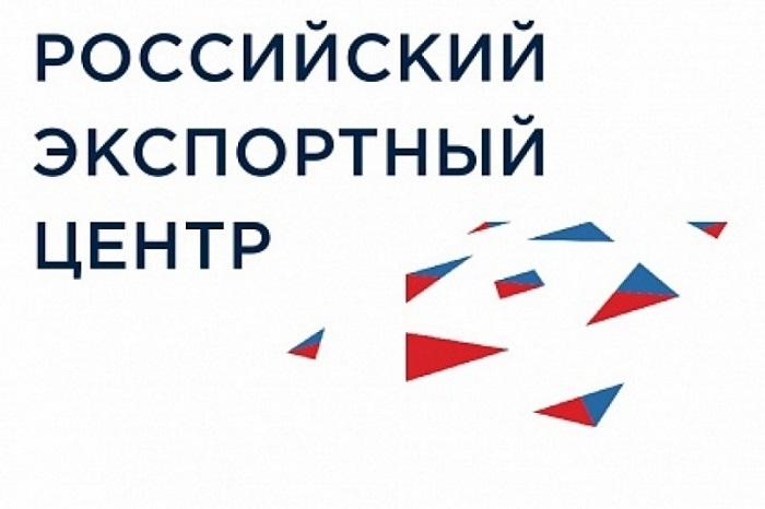 Мастер-классы для начинающих экспортеров пройдут в Ярославской области