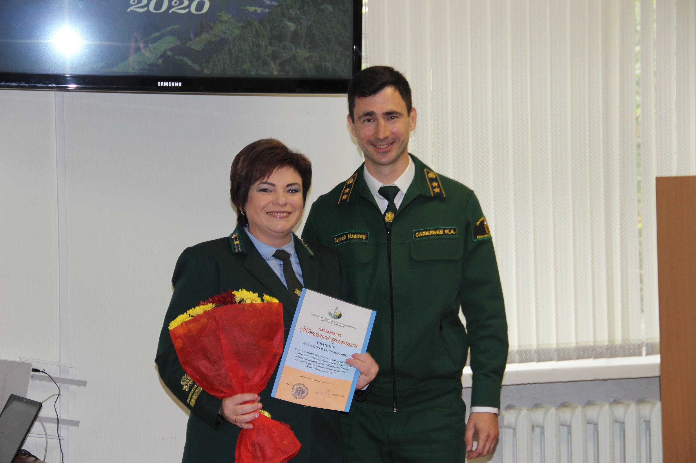 Специалистов лесной отрасли из Ярославской области отметили наградами