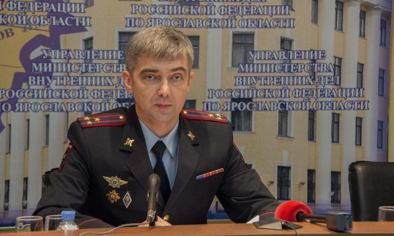 В ГИБДД по Ярославской области назначили нового начальника управления