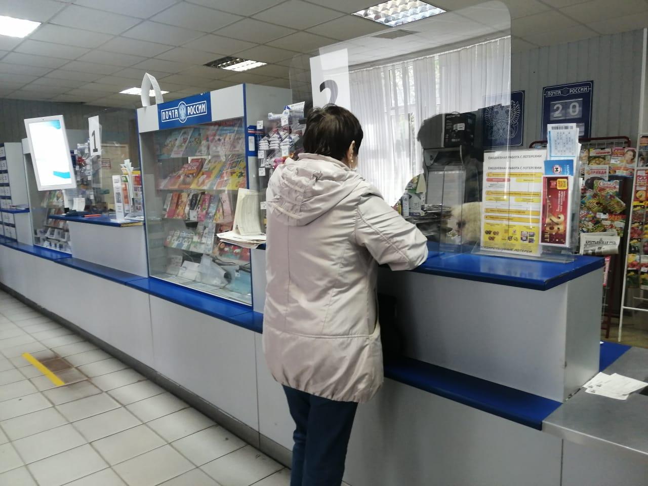 Заплатить налоги можно в любом почтовом отделении Ярославской области