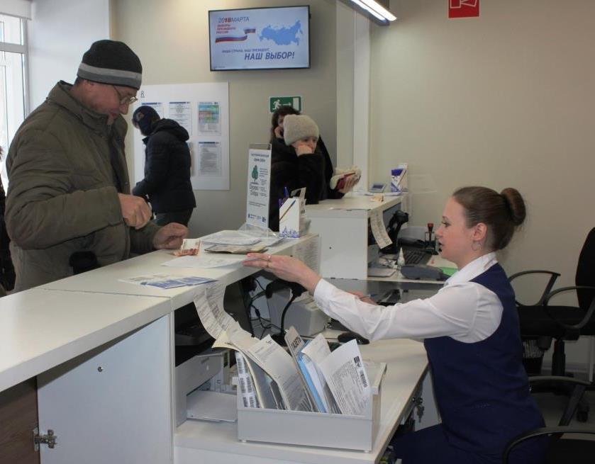 Почта России Ярославской области открыла более 100 вакансий для жителей региона