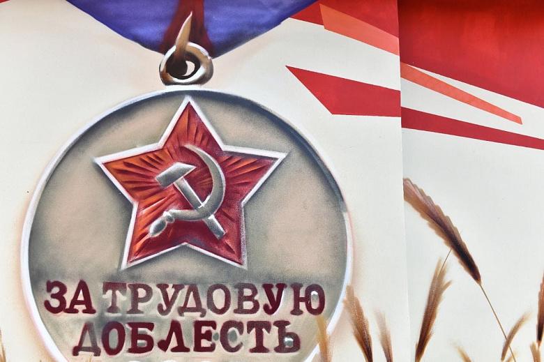 В центре Ярославля появилось 30-метровое панно, посвященное труженикам военных лет