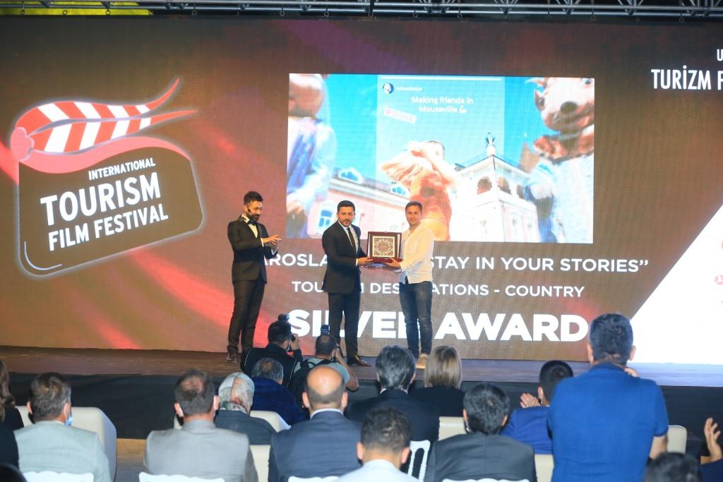 Ярославский ролик занял второе место на международном фестивале в Турции