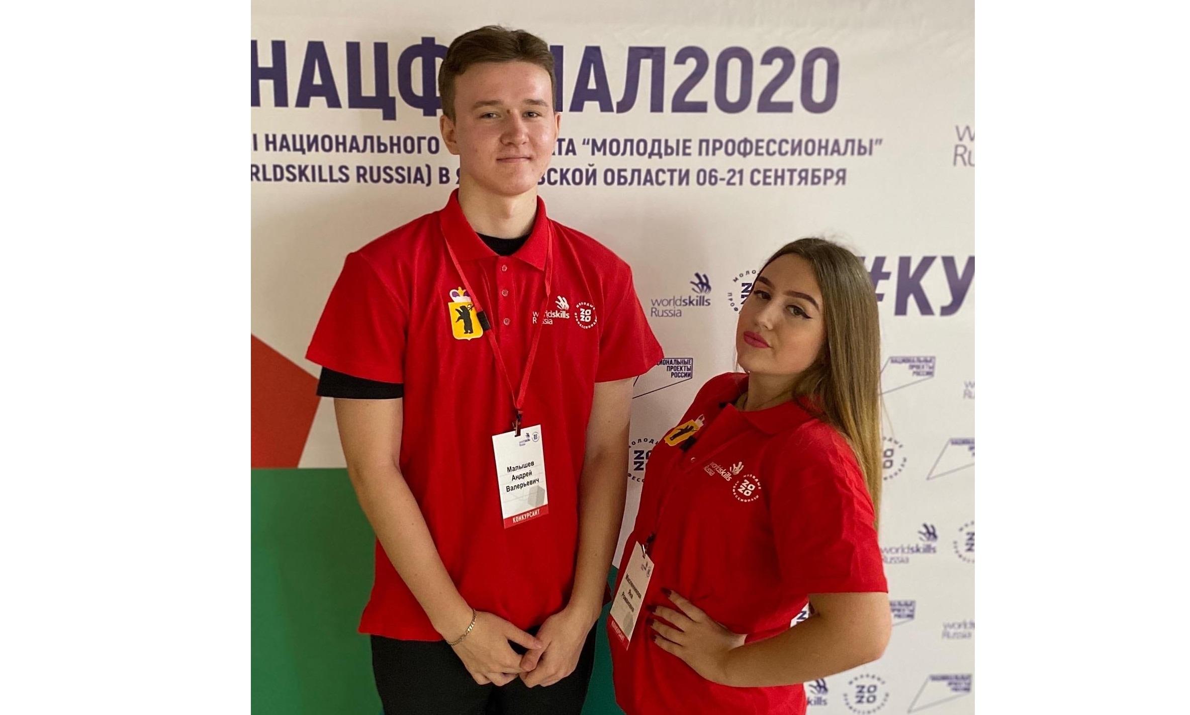 Ярославская студентка победила в финале национального этапа конкурса WorldSkills