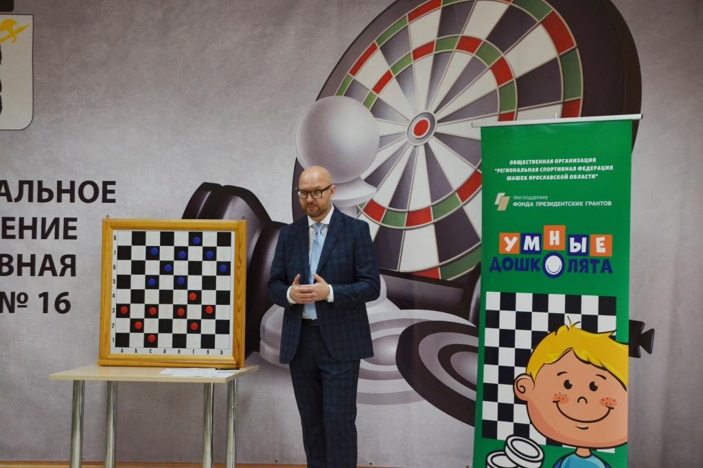 10 детских садов Ярославской области принимают участие в проекте «Умные дошколята»